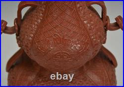 Extremely Rare Chinese Faux Red Lacquer Glaze Carved Double Gourd Porcelain Vase