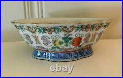 RARE ANTIQUE QING QIANLONG 1736-1795 CHINESE BOWL with WOOD CARVED STAND SIGNED