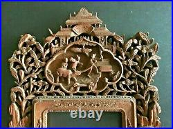 Rare 19th Century China Chinese Canton Hand Carved Sandalwood Photo Frame