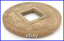 Rare 770 256 Bc China Eastern Zhou Dynasty Carved Archaic Jade Shou Coin Amulet