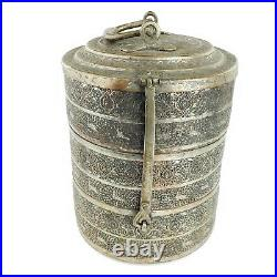 Rare Antique Tiffin Tinned Copper Ornate Carved Middle Eastern Turkish Lunch Box