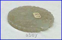 Rare Antique White JADE Chinese carved plaque pendant Hunter Bow arrow Qing Ming