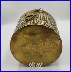 Rare Museum Quality Egyptian Bronze Carved With Silver Islamic Unique Big Box