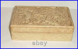 Rare Old 19h Century Cinnabar Hand Carved White Lacquer Jewelry Jar Box