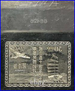 Unissued China Post Office 50th Anniversary $50 Steel Gravure Carving Stamp Rare